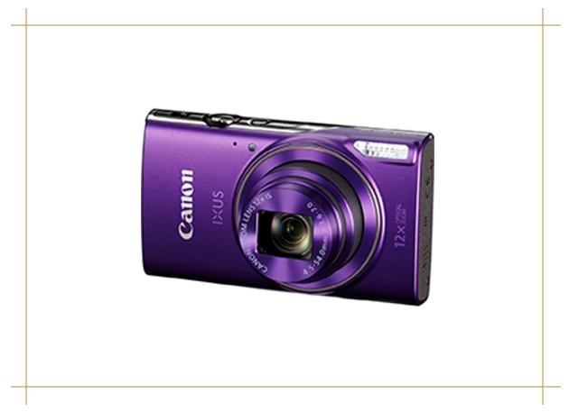 Canon Ixus 265 HD