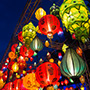 night sky with lanterns